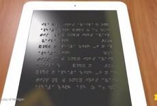 Sắp có tablet giá rẻ cho người khiếm thị